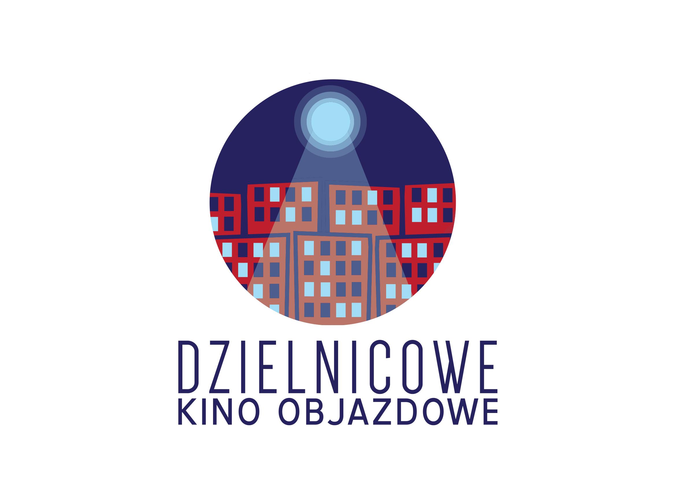 Kino plenerowe-1